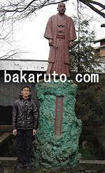 kimurasensei.jpg