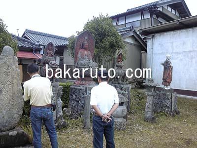 sakamotomura.jpg